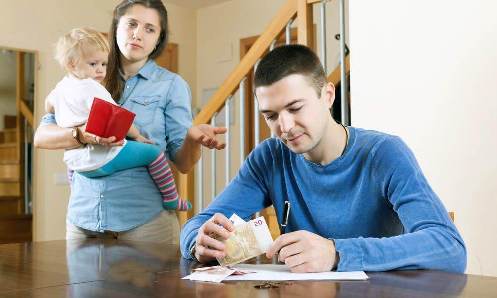 Родители-подростки и Финансовая сторона