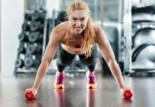 физические упражнения дома